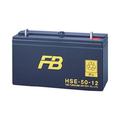 制御弁式据置鉛蓄電池HSE形