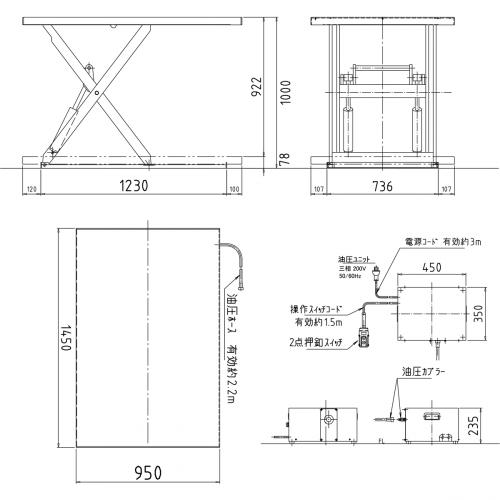 フラットリフト FL-LHJ(Lサイズ) 寸法図
