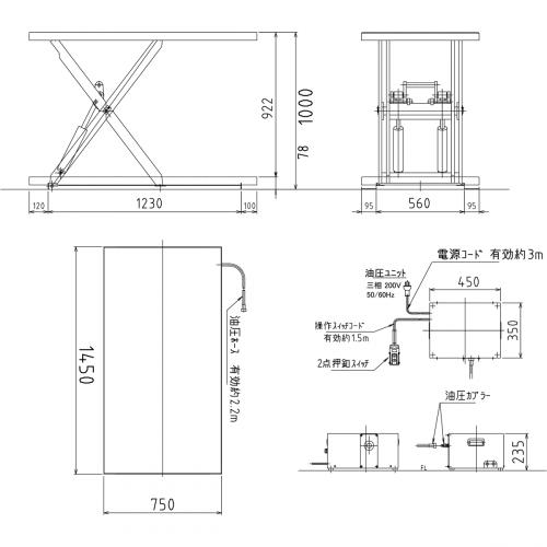 フラットリフト FL-MHJ(Mサイズ) 寸法図
