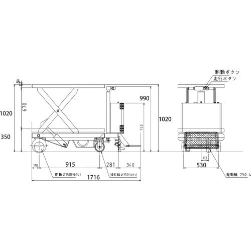 ダンディリフト 1,000kg 電動油圧式リフト台車 ML1000-02 寸法図