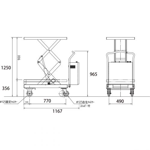 ダンディリフト 350kg 電動油圧式リフト台車 ML350WS-UD(電動走行なし) 寸法図