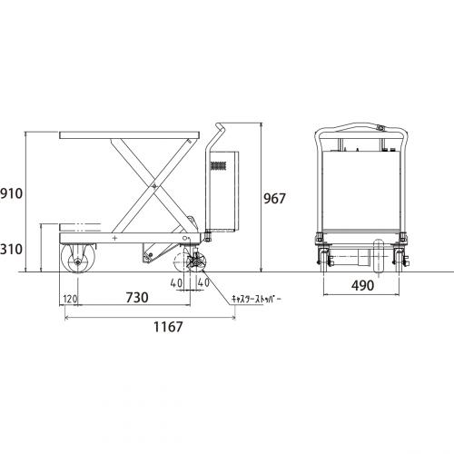 ダンディリフト 500kg 電動油圧式リフト台車 ML500S-UD(電動走行なし) 寸法図