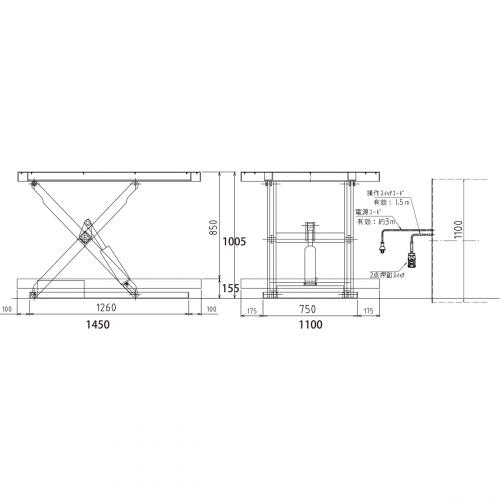 パレットリフト PL-LHJ(Lサイズ) 寸法図