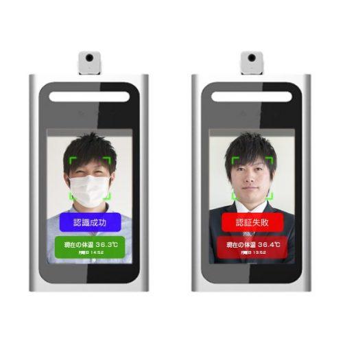 顔認識AI 発熱検知シリーズ マスク検知画面表示